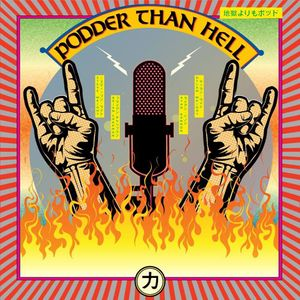 Podder Than Hell Podcast
