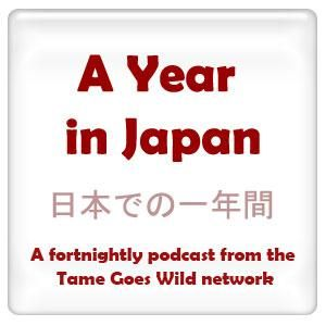 A Year in Japan Podcast