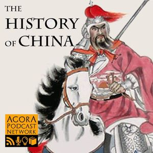 The History of China Podcast Image