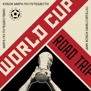 World Cup Road Trip Podcast Image