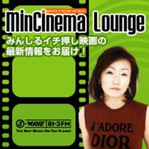 MinCinema Lounge Podcast Image