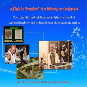 """Al'lah is Greater"" is a Mercy on animals"