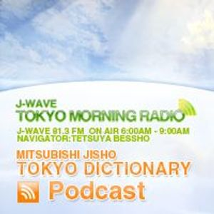 TOKYO MORNING RADIO TOKYO DICTIONARY Podcast Podcast Image